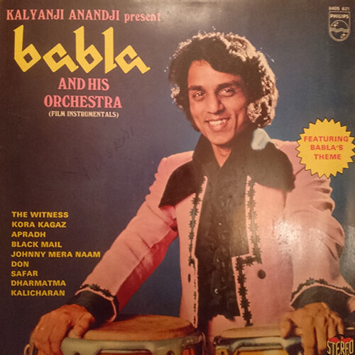 Babla & his Orchestra - Yeh Pal Chanchal Kho Na Dena [1977, Philips]