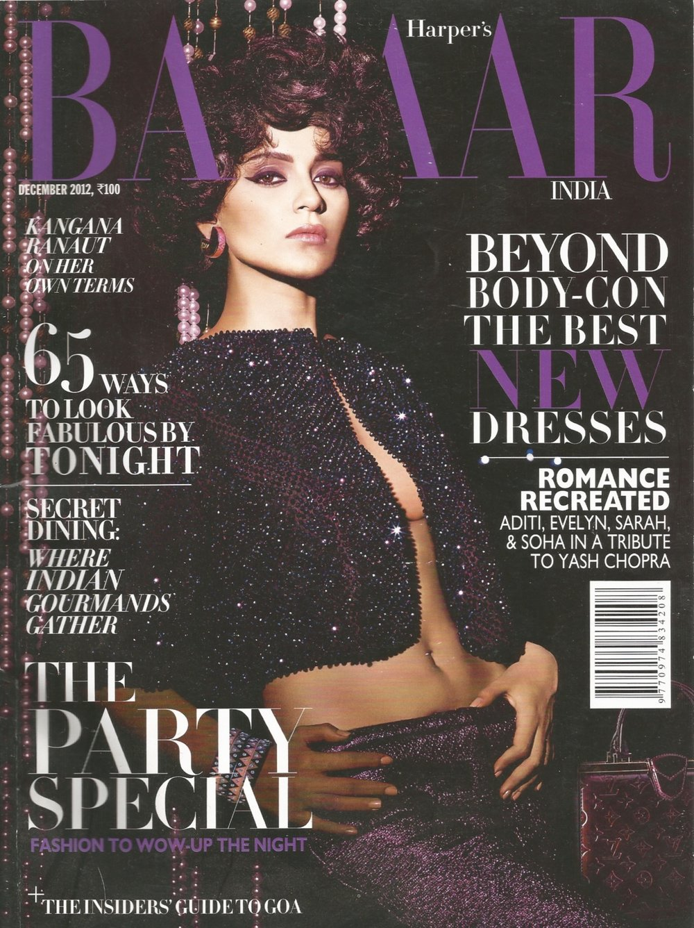 The cover of  Harper's Bazaar .