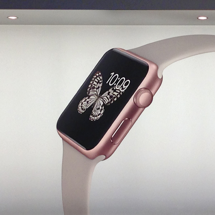 Apple watch in rose gold.