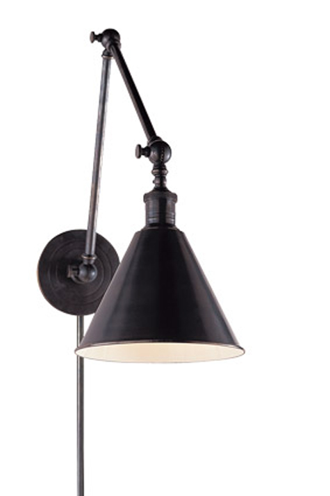 Black adjustable wall sconce.
