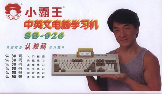Plushis random keyboard thing...