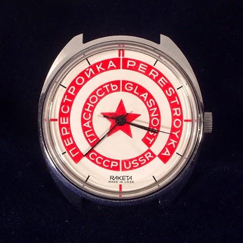 Glastnost and Perestroyka commemorative wristwatch