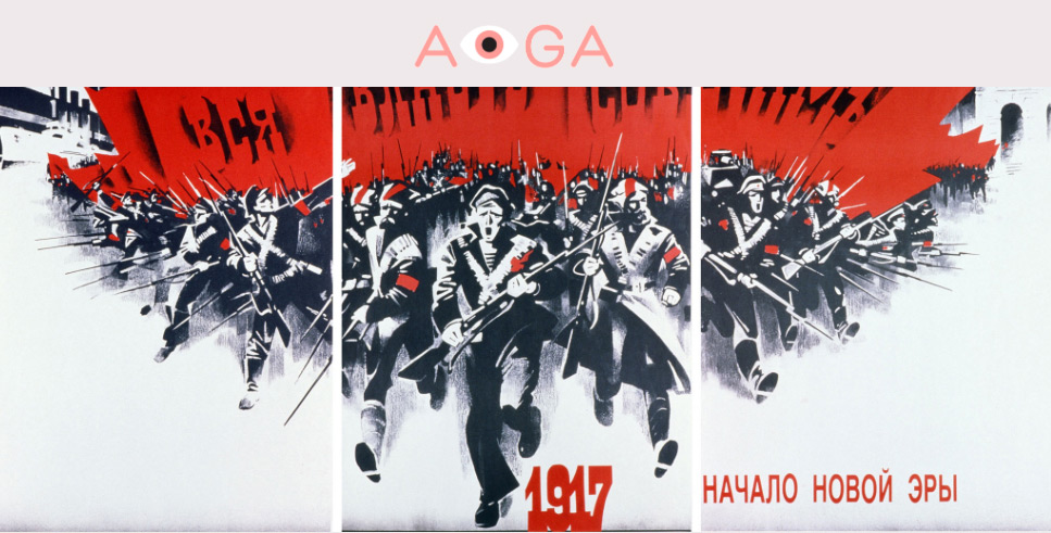 "This vibrant triptych pays tribute to the revolution: ""1917—The beginning of a new era. All power to the Soviets!"" Design: V. Sachkov, 1989."