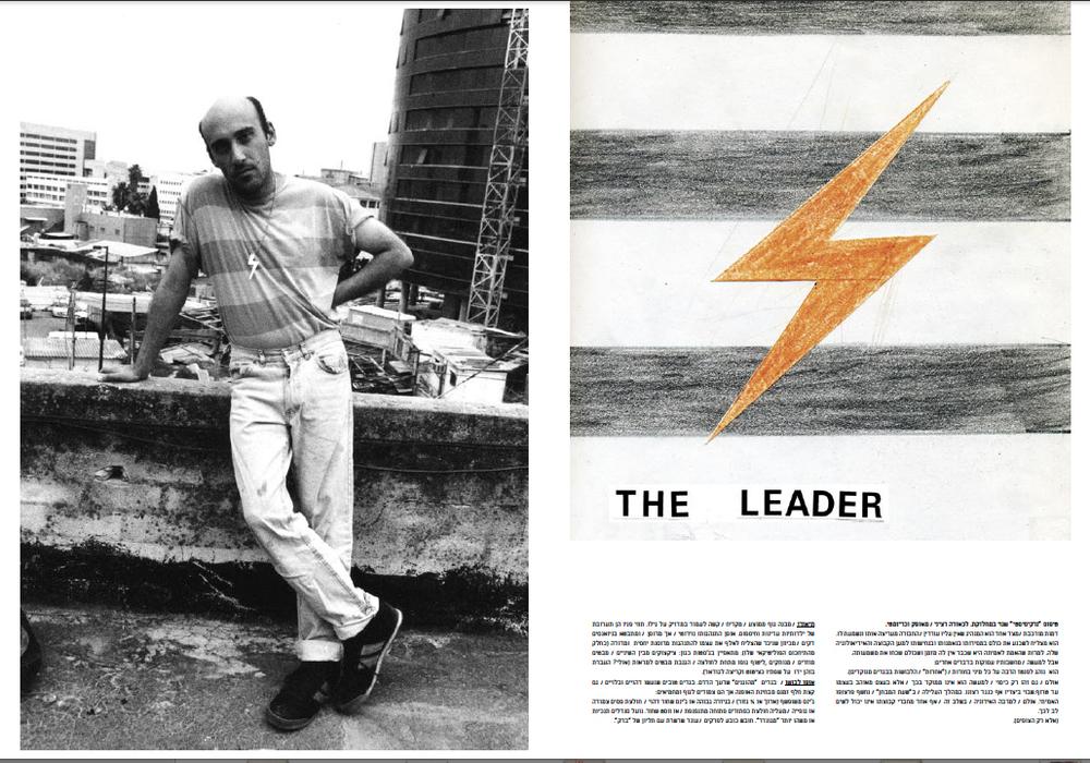001B-the-leader.jpg