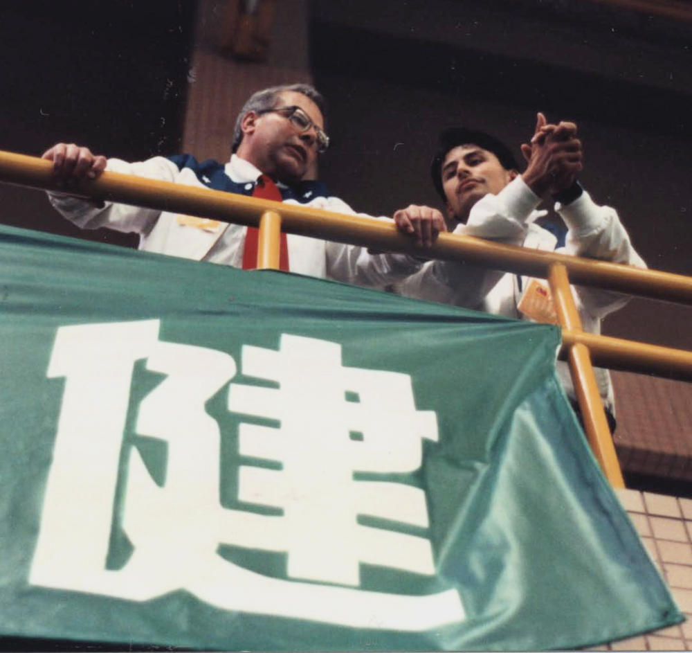 Grandmaster Lee having a meeting with Master Ozuna before competition at the World Championships in Taipei, Taiwan 1992.