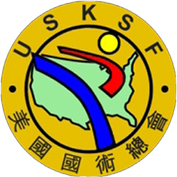 The United States Kuo Shu Federation