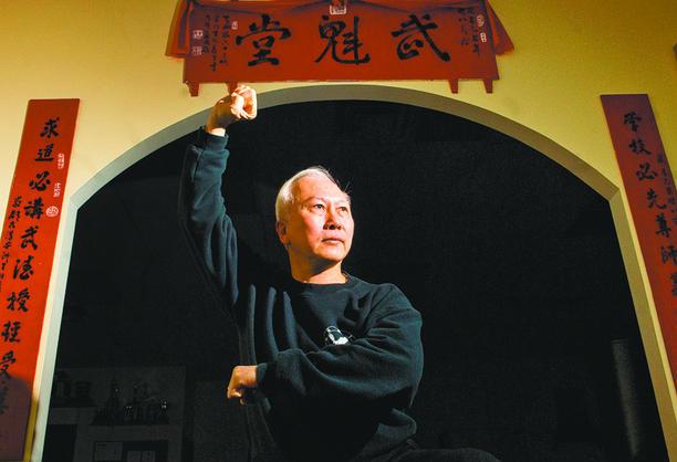 Grandmaster Huang, Chien-Liang