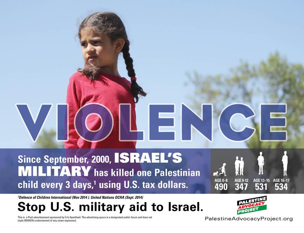 violence-dc-2015