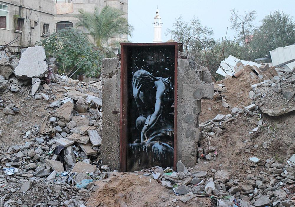 Bomb damage, Gaza City.
