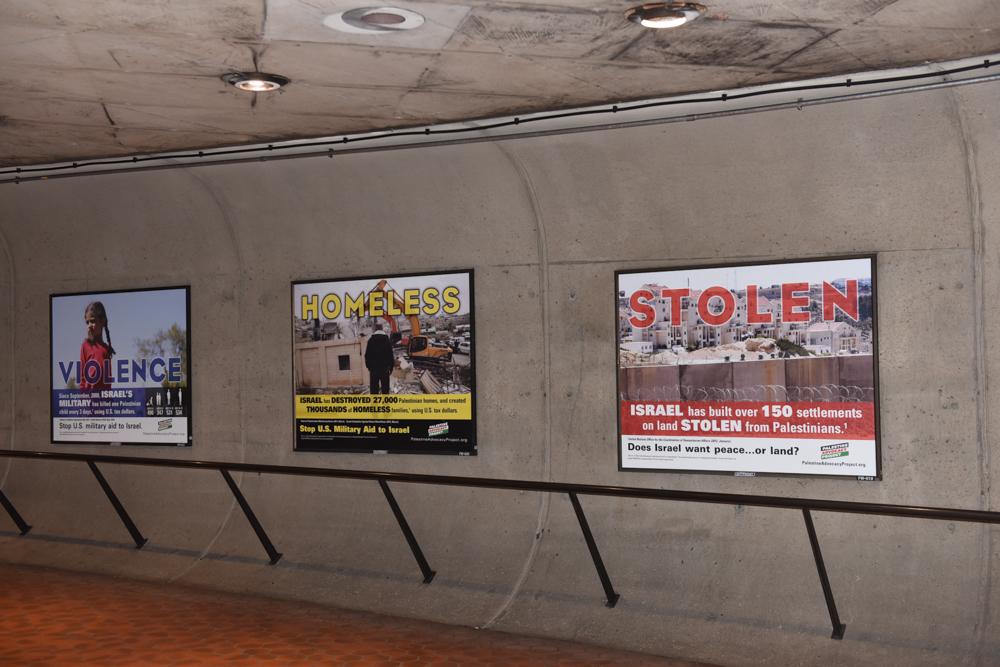 Violence, Stolen, Homeless - Washington D.C.