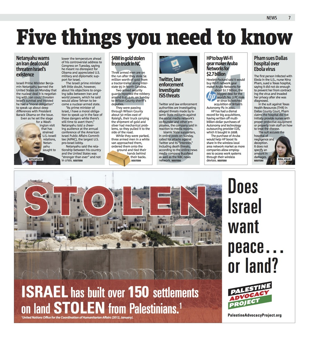 Stolen - Boston (Metro Newspaper)