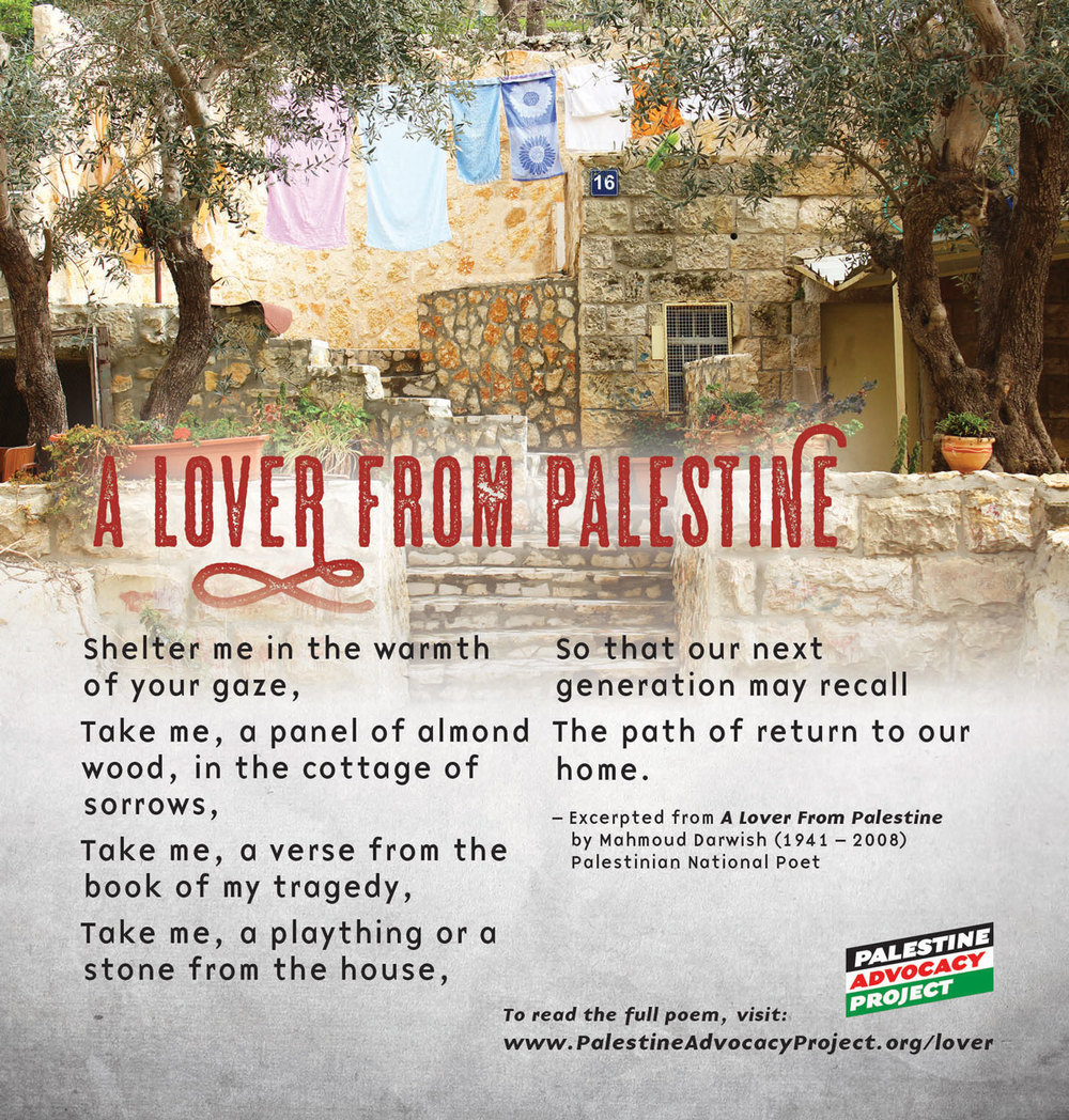 A Lover From Palestine