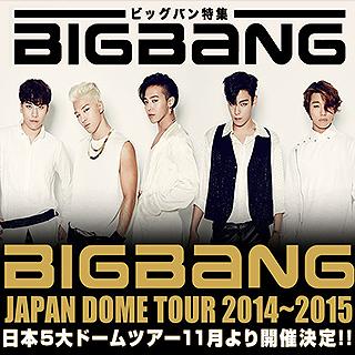 bigbangtour2014_4by3.jpg