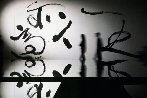 A Dialogue of Calligraphy and Space