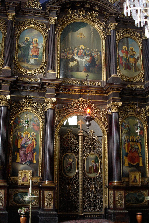 Die Griechisch-Orthodoxe Kirche
