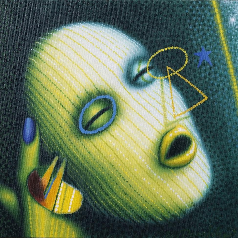 Ed Paschke   White Heat,1996