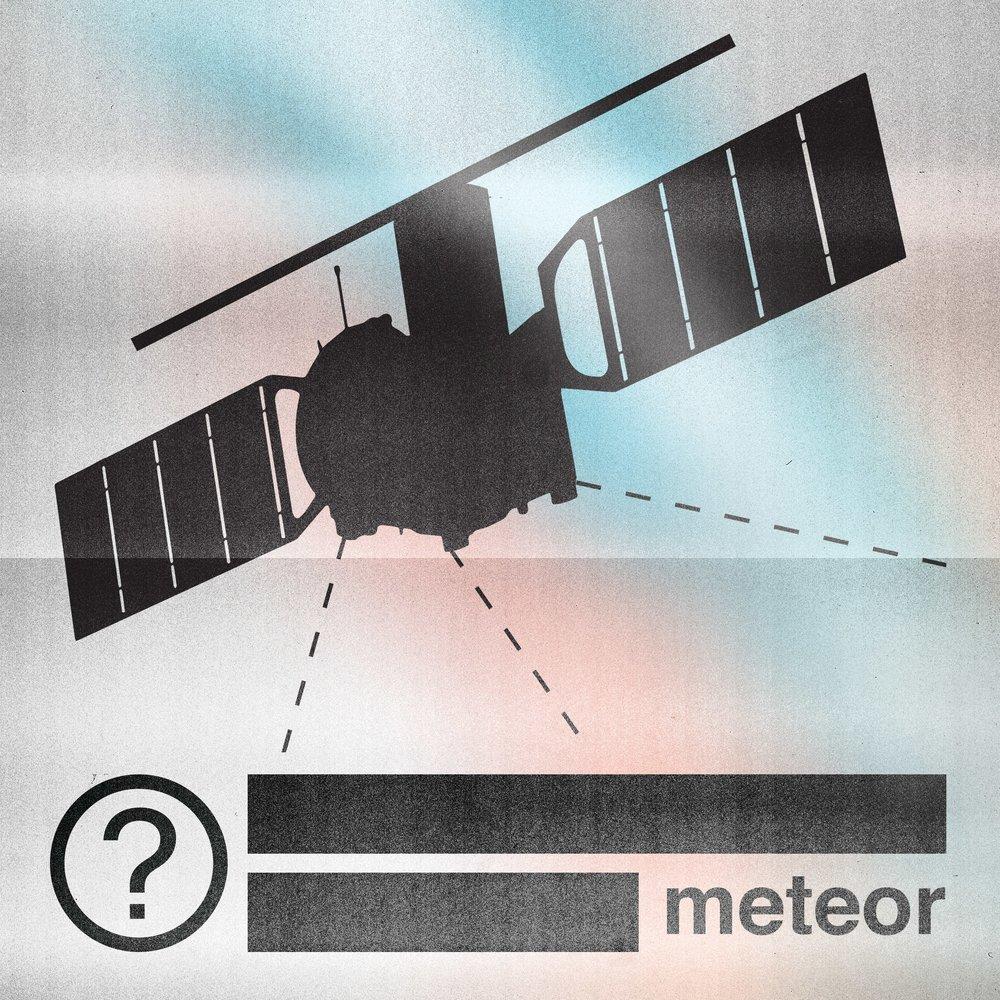 Mystery School   Meteor single - coming 11/16/18