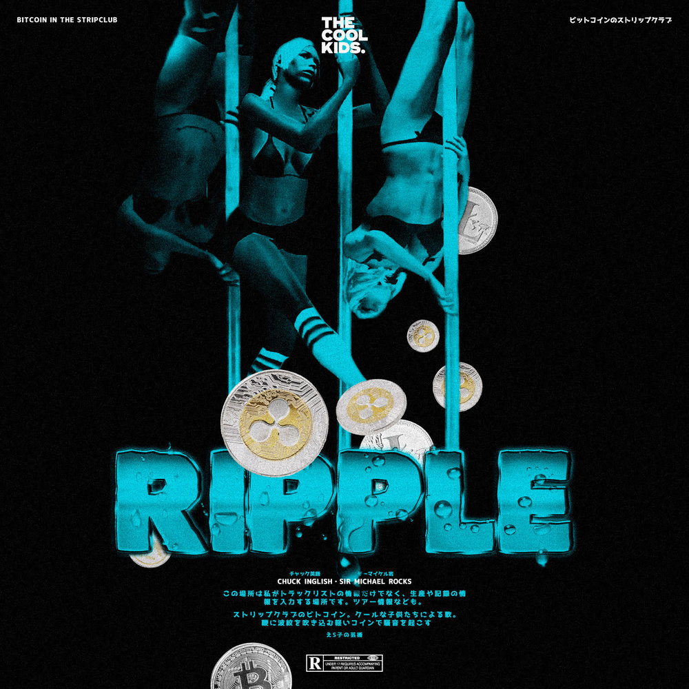 The Cool Kids   Ripple single