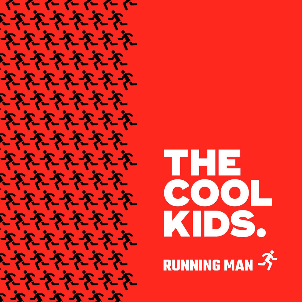 The Cool Kids   Running Man single