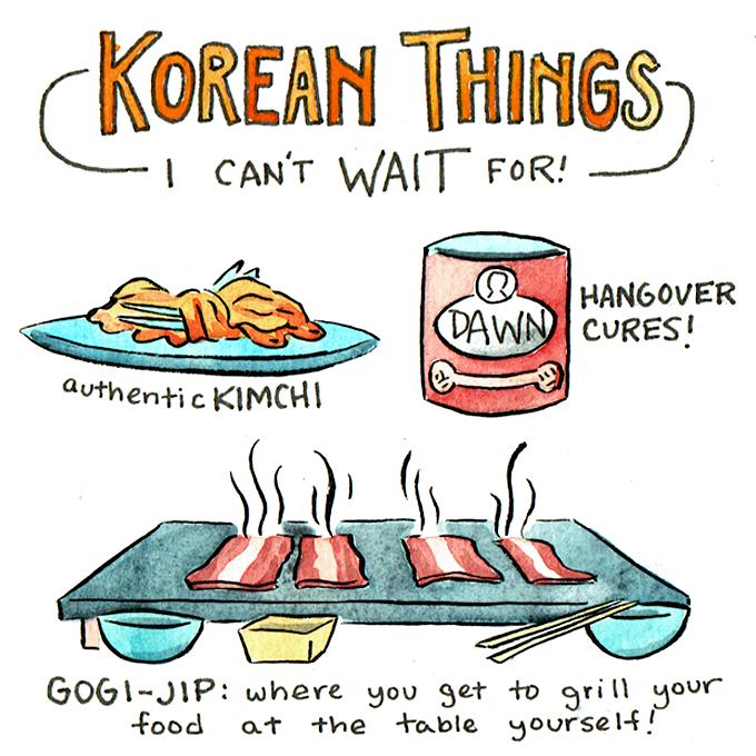 korean_1.png