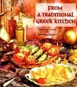 Shiva Singh's mother's fantastic Vegetarian Greek Cookbook