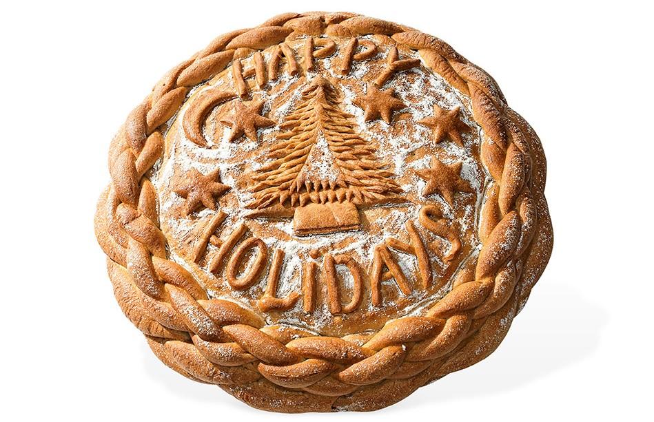 Elizabar Holiday Loaf