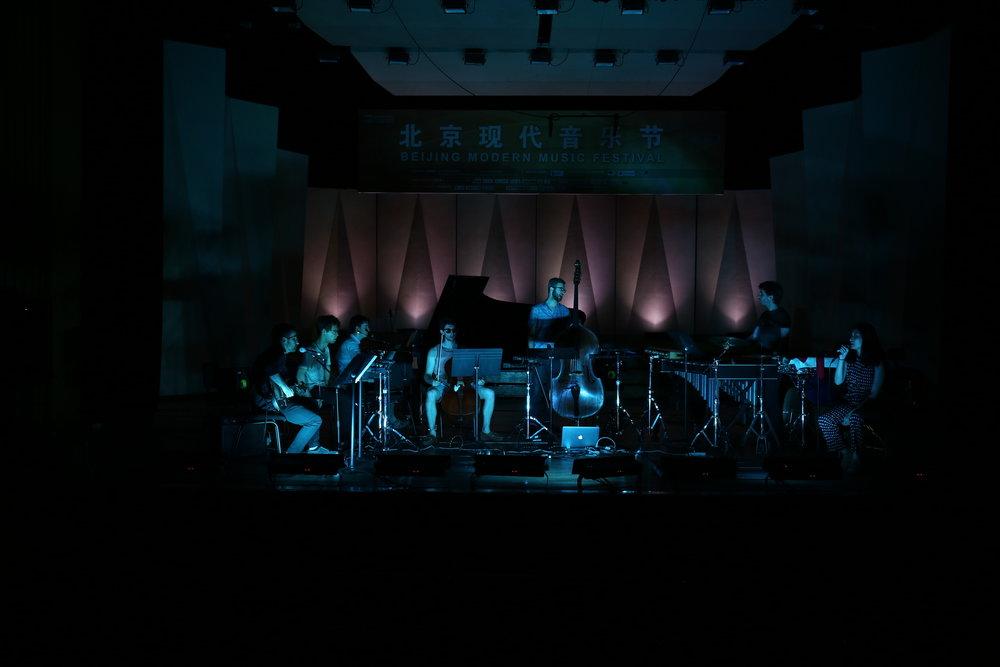 2015.05.31 | BEIJING MODERN MUSIC FESTIVAL 北京现代音乐节 | BEIJING, CHINA