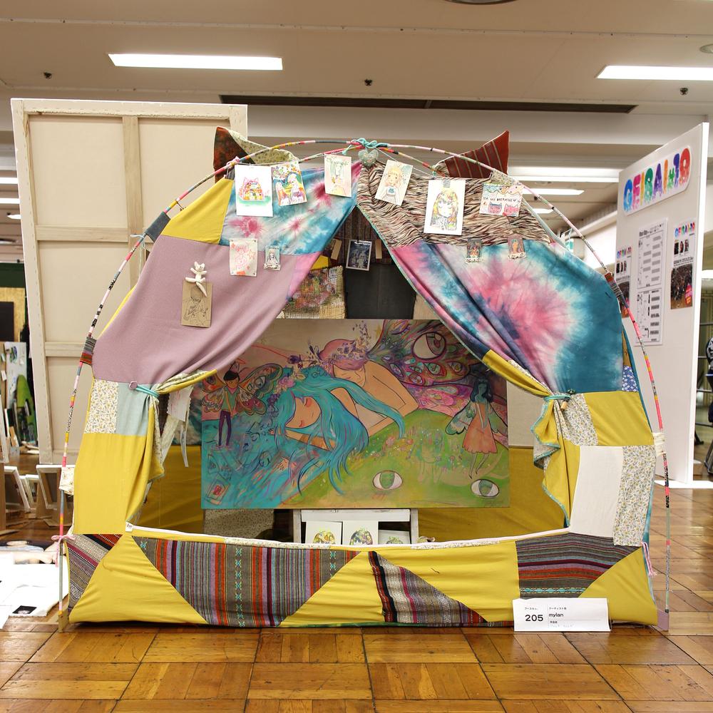 Geisai Art Fair