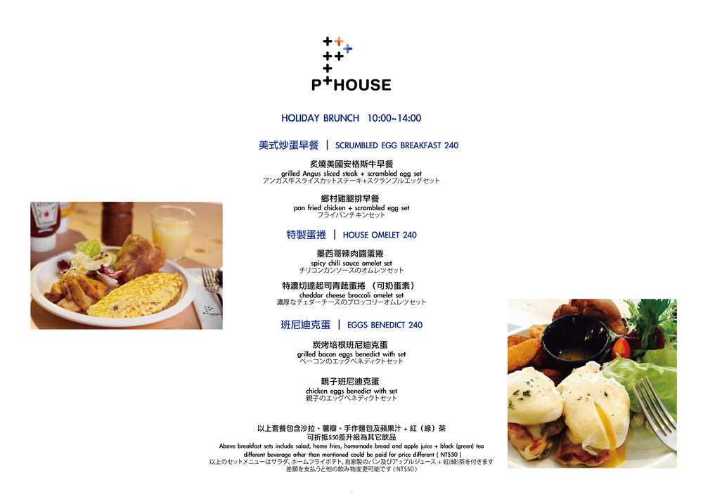 2016 Feb Brunch-01.png