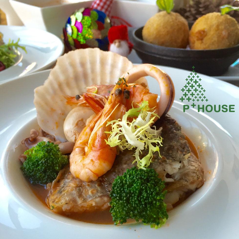 seafood plate.jpg