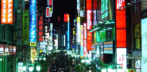 Shinjuku, Tokyo, at night