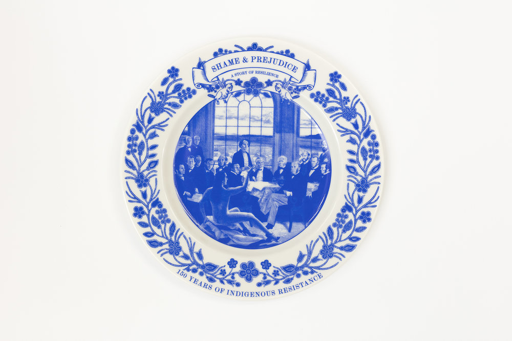 Resilience Plate