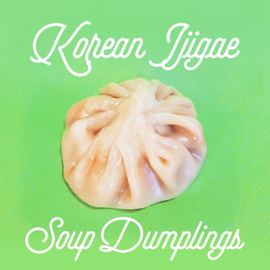 kimchijjigaesoupdumpling3.jpg