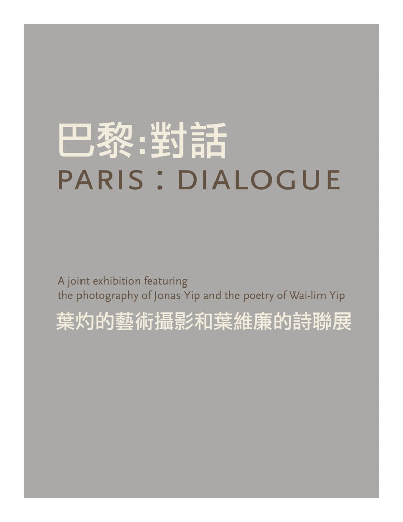 Yip-Dialogue-000-TitlePage.jpg