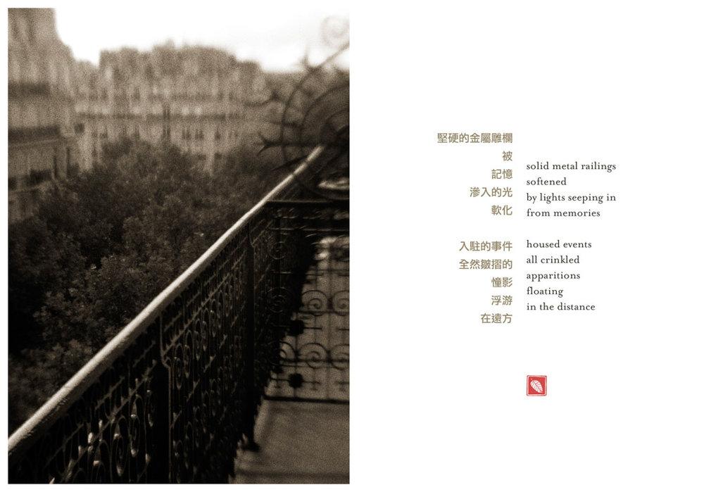 Yip-Dialogue-011-BalconyRailing.jpg