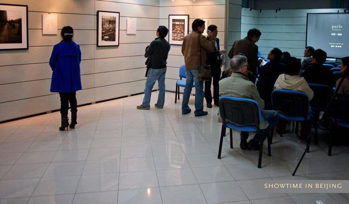 exhibit-beijing-700.jpg