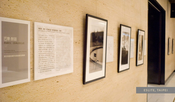 exhibit-taipei-700.jpg