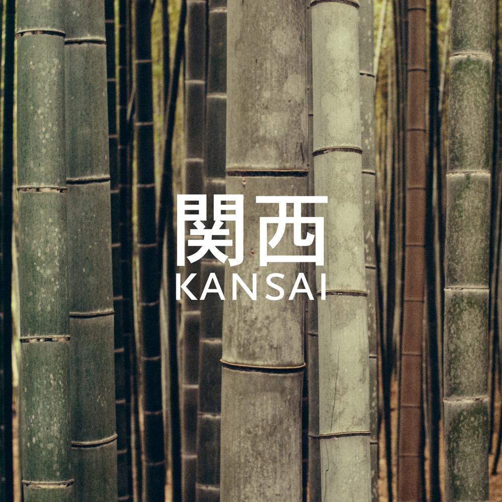 japan-kansai-001.jpg