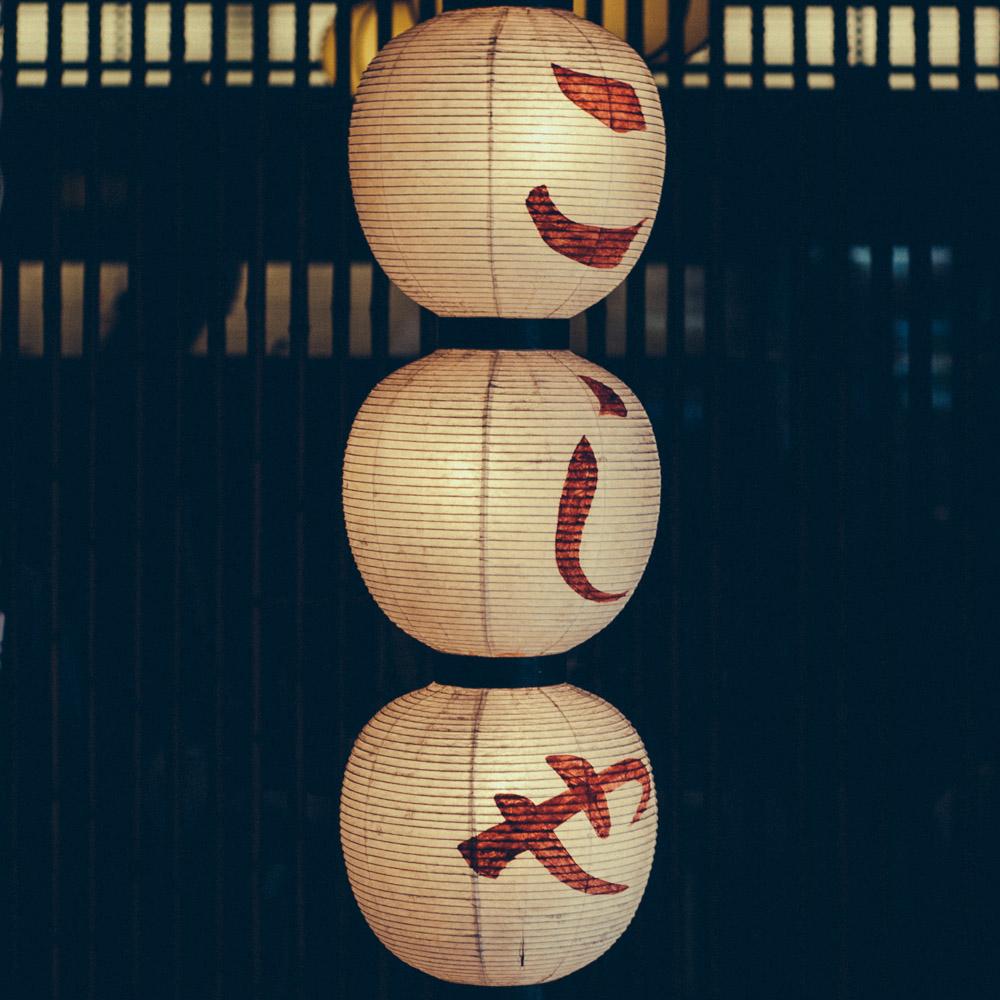 japan-kansai-004.jpg