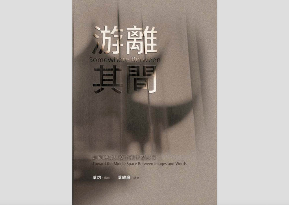 Taiwan-Book-Pages-001.jpg