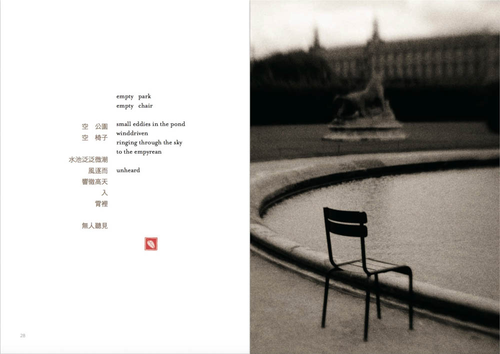 Taiwan-Book-Pages-005.jpg