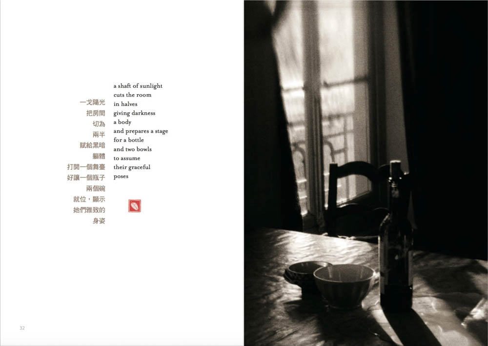 Taiwan-Book-Pages-006.jpg