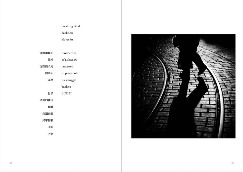Taiwan-Book-Pages-016.jpg