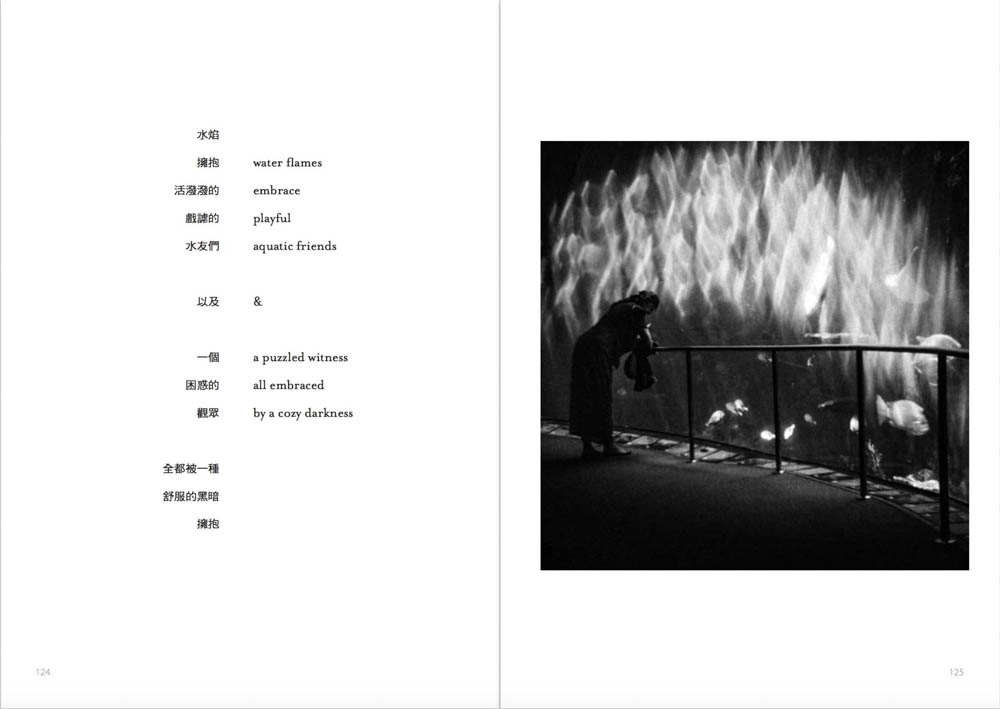 Taiwan-Book-Pages-017.jpg