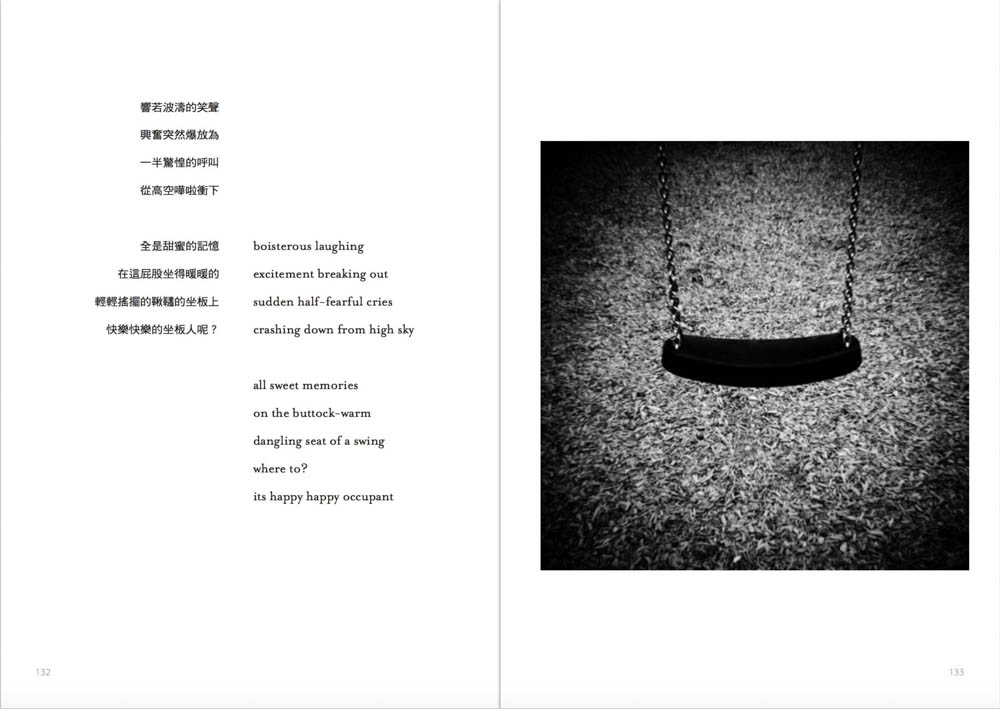 Taiwan-Book-Pages-018.jpg