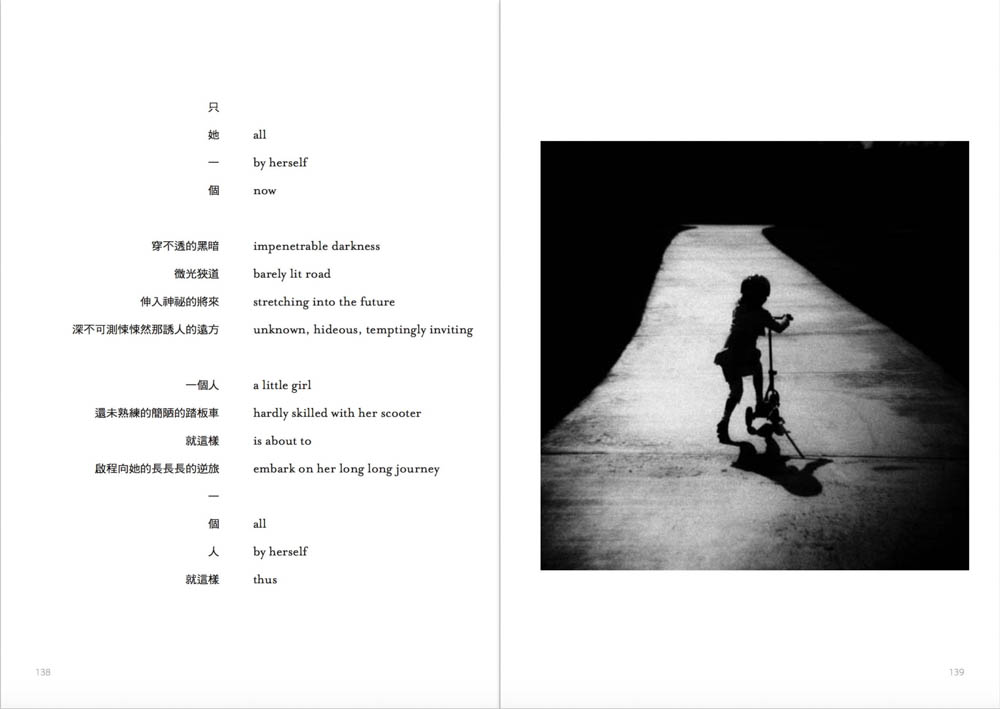 Taiwan-Book-Pages-020.jpg