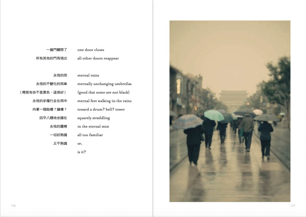 Taiwan-Book-Pages-024.jpg