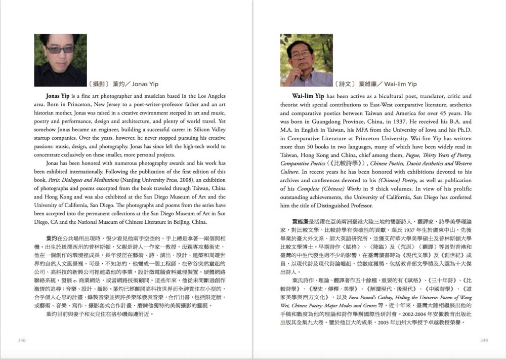 Taiwan-Book-Pages-037.jpg