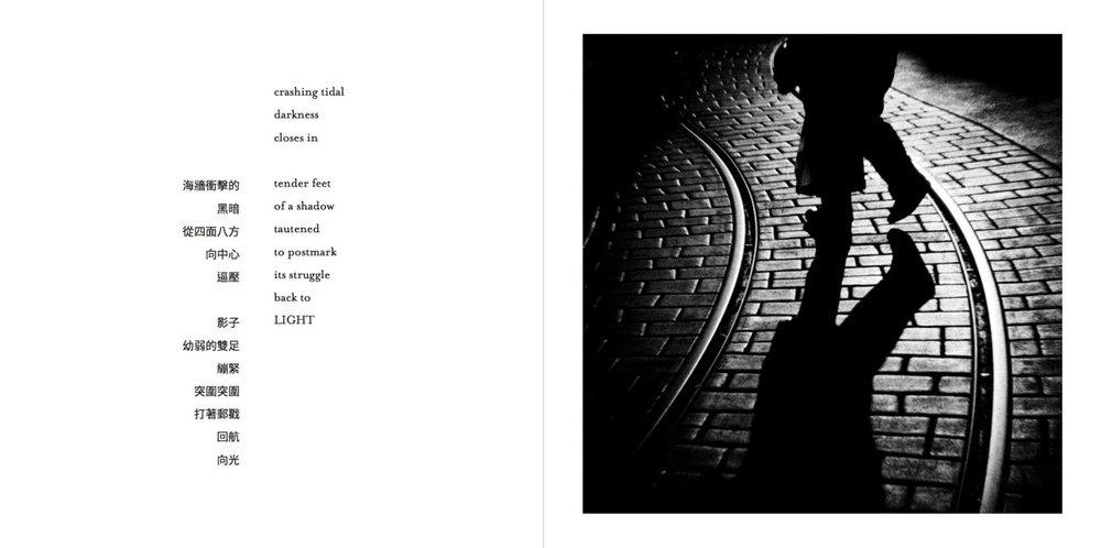AFertileDarkness-Pages-003-1200.jpg