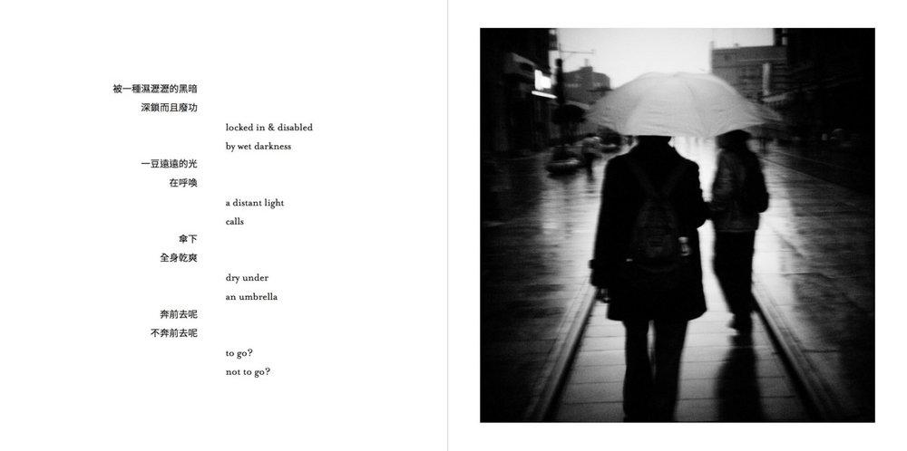 AFertileDarkness-Pages-004-1200.jpg